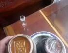 茅台洞藏老坛酒
