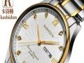 卡诗顿手表 卡诗顿手表加盟招商