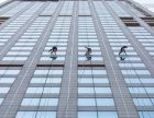 长春外墙清洗 长春高空玻璃幕清洗 专业蜘蛛人团队