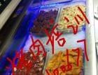韩国料理烤肉加盟烤肉技术转让加盟 烧烤