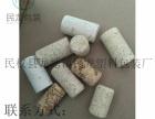 民龙塑料包装软木塞-杭州软木塞
