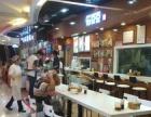 大兴高米店金星西路39平快餐店窗口转让525451