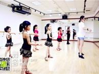 福田暑期幼儿拉丁舞学校