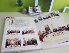 涪陵帅成图文快印 聚会跟拍 毕业照拍摄 照片冲印 纪念册制作