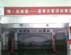 通化市东昌区江北零公里处 厂房 930平米