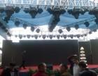 泸州市音响设备 灯光 舞台 桁架 投影仪出租