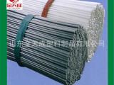 厂家直销pvc焊条,PP焊条,塑料焊条