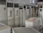 佛山三水区二手旧空调回收公司