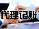公司注册,企业设立,代办营业执照,专业工商注册办照