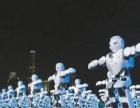 杭州人形舞蹈机器人表演迎宾机器人表演机器人主持