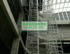 滨州铝合金脚手架价格 滨州铝合金脚手架厂家