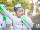 长沙奥克斯广场少儿舞蹈培训班 单色舞蹈精品小班免费试课