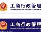 中大网络推广注册南京公司提供地址,代理记账一条龙服务
