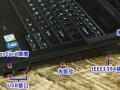 联想 E43系列 笔记本 机皇