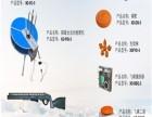 浙江景区度假村经营电子飞碟射击运动电子飞靶电子飞盘