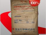 供应LCP/日本住友/E6007LHF 增强 阻燃V-O 高流动