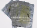 供应电子行业包装产品专用的防静电屏蔽袋