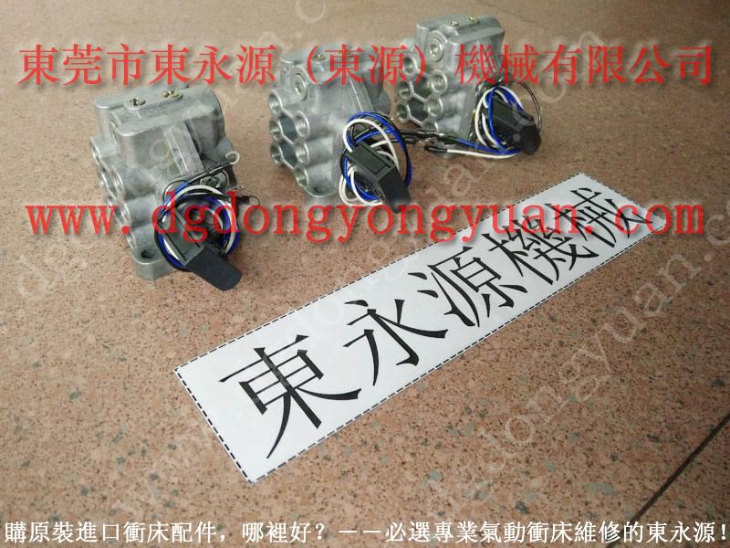长沙冲床避震器,油缸|选冲床维修的东永源