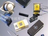 电子元器件配单/配套BOM单专业实体店齐全价优