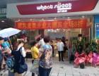 广州手工面包加盟店,欧风麦甜面包品牌现烤出炉