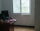 昊天大厦 写字楼 117平米 办公室出租合租