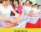 成都家政服务培训机构首选中国技能培训网