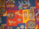 柯桥竹节面料活性印花布  色泽鲜艳 手感柔软 棉绸布料几何图案