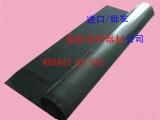 热销PS版晒版机橡皮布 厚3.0mm,胶印晒版机橡皮布