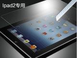 厂家直销 ipad5钢化玻璃保护膜批发 苹果平板屏幕钢化贴膜