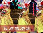 天津少儿暑假民族舞培训优舞全新打造新生代舞蹈