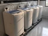 海爾8KG商用自助刷卡洗衣機