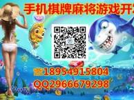 浙江 棋牌手游APP 手机房卡棋牌游戏开发网页游戏制作公司