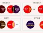 广州东大医院:为什么便血的血液会有不同的颜色?这是什么原因