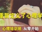 深圳公共营养师培训,健康管理高级技师培训学校