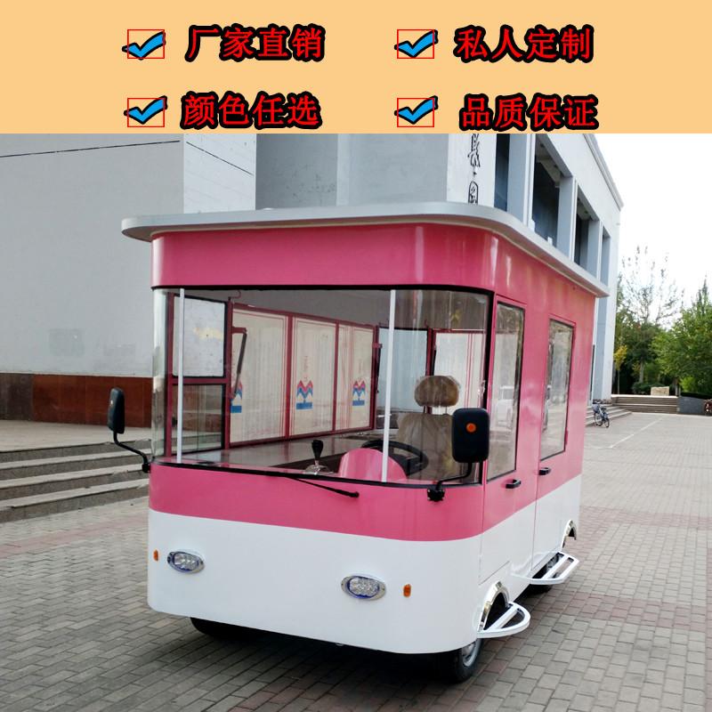 特色小吃车电动三轮餐车电动四轮餐车手推餐车大巴餐车