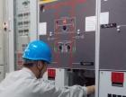房山大兴工厂配电安装,企业配电安装