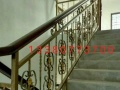 铁艺楼梯扶、铝艺楼梯扶手、实木楼梯扶手