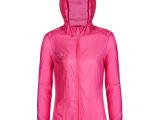 广告皮肤风衣定制轻薄防紫外线可收纳厂家直供夏季订做