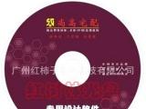 光盘丝印 CD丝印 VCD丝印 DVD丝印 光碟丝印