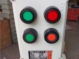 BZK8038-A2K1粉尘防爆操作柱