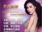 香港AT三效身材管理,专业打造女性裸体S身材