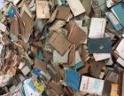 长沙废纸回收旧书本杂志报纸新处理销毁