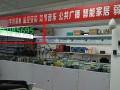 大庆专业监控安装 网络布线 专业光纤熔接光纤入户电话地址