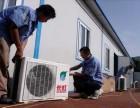 宝山区空调加氟 分体机保养 多联机保养 空调不制冷维修