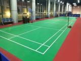杭州羽毛球地膠安裝 塑膠運動地板廠家