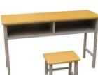 课桌椅全新60一套