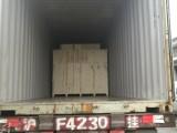上海搬家到 汉堡 法兰克福 汉诺威 移民搬家 回国搬家服务