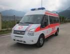 宁波市救护车出租长途救护车正规救护车医院救护车出租