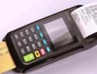 收款机 刷卡机 拉卡拉移动无线 POS机 苹果支付