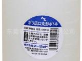 AZ 圆形广口塑胶瓶 塑胶容器 塑料瓶 带刻度 有内塞